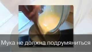 Соус бешамель  Классический соус бешамель   жемчужина на вашей кухне