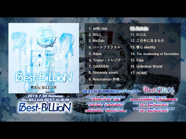 Blu-BiLLioN「HOME」Music Clip