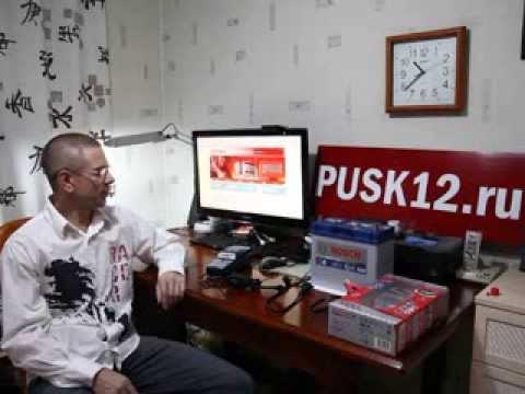 купить гелевый аккумулятор 12в для авто украина - YouTube