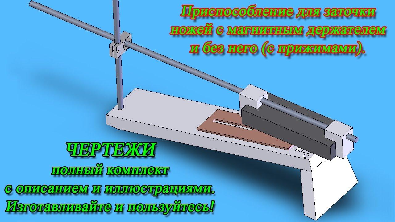 Самодельный плуг на МТЗ 80 - чертежи, видео и фото.