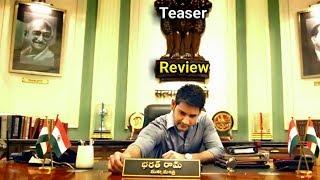 Mahesh Babu Bharat Ane Nenu Movie Teaser Review