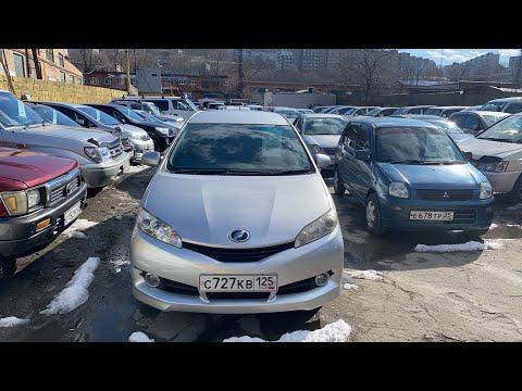 Цены видео авто с пробегом, Владивосток