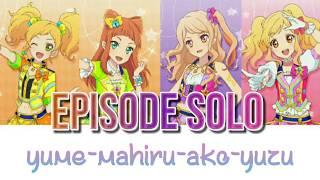 かな・せな・みき from AIKATSU☆STARS! - episode Solo ~ゆめ & あこ & 真昼 & ゆず ver.~