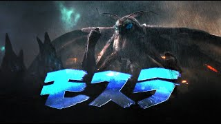 Mothra's Fate (モスラの歌 / The Mothra Song) 2019