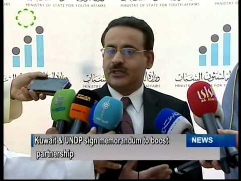 Kuwait & UNDP sign memorandum to boost partnership
