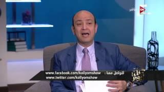 كل يوم - حسام البدري: أنا لا أكره الزمالك .. ولكن الزمالك منافس