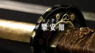 琉球サウダーヂ 尚巴志 第2話「スパイ」