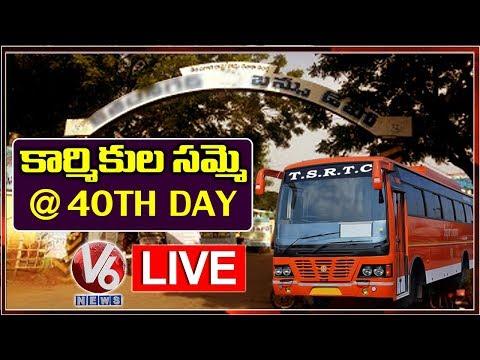 TSRTC Strike On 40th Day || RTC Employees Protest LIVE || V6 Telugu News