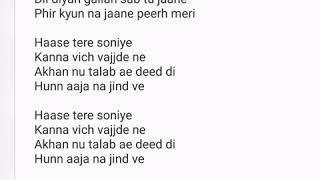 Gambar cover Peerh Meri ( Lyrics ) Like And Share