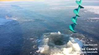 Буримо лунку з допомогою льодобура дворучний ЛР-130Д Тонар Барнаул