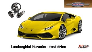 [Lamborghini Huracan] тест-драйв City Car Driving