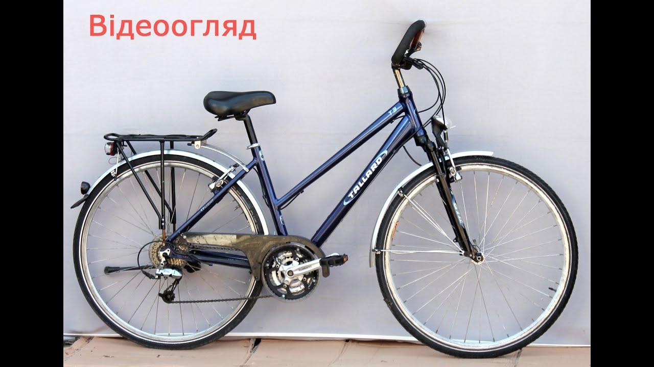 Купить велосипеды бу из германии (европы) недорого с доставкой по украине, низкие цены и хорошее качество велосипедов известных брендов и производителей, детские, подросковые, взрослые, мужские и женские.