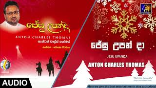 Jesu Upanda - Anton Charles Thomas | Official Audio | MEntertainments Thumbnail