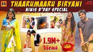 Sister's Birthday Special | Thaarumaaru Biryani | Family Vlog | Its VG