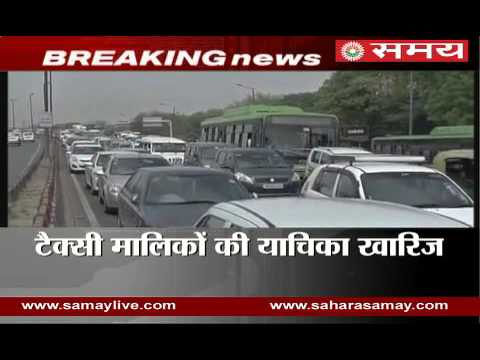 Ban On Registering Diesel Cars Over 2000cc In Delhi
