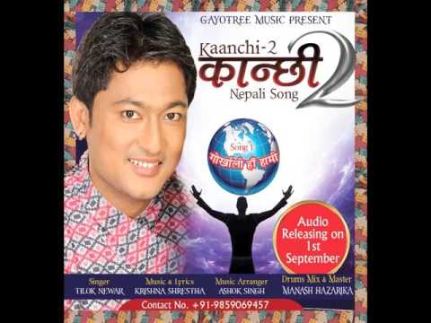 Gorkhali Hau Hami - Tilok Newar - Lastest Nepali Song 2016 -  Super Hit