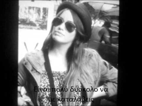 Siento- Mariana Espósito-Greek Subtitles