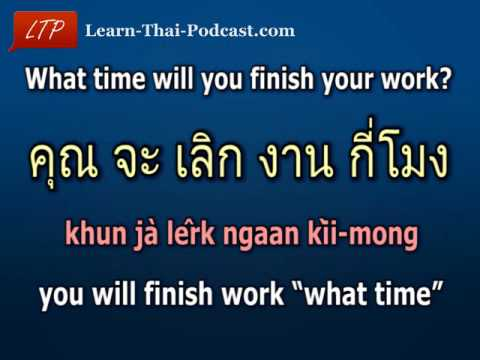 Thai language phrases lesson 4 time youtube m4hsunfo