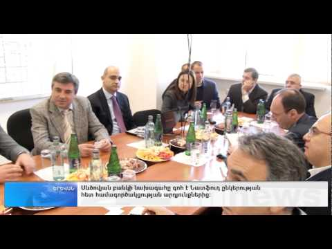 NATFOOD leadership received of the Black Sea Trade and Development Bank delegation