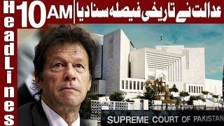 BREAKING: Adalat Nay Kaptan Ki Kismat Ka Faisla Suna Diya - Headlines 10 AM - 4 May - Express News