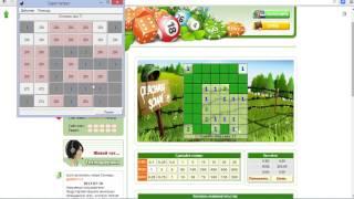 Игра в «Лото» на реальные деньги онлайн!
