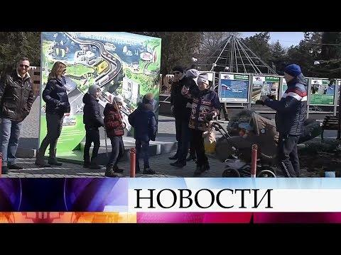 В Крыму отмечают