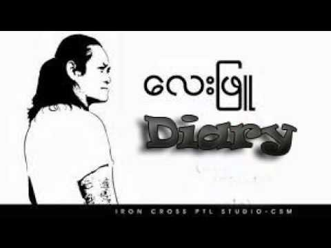 Diary -  Lay Phyu (FULL ALBUM)