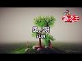 Miniature de la vidéo de la chanson 風ノ唄 -Instrumental-