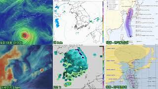 9호 태풍 마이삭 경로, 실시간, 미세먼지, 날씨, 태…