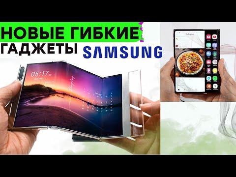 Революционные дисплеи Samsung,