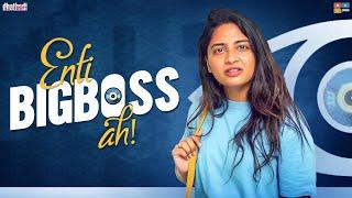 Enti BigBoss Ah! || Dhethadi || Tamada Media