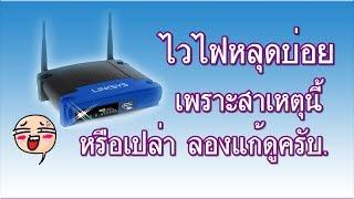 Download - router true video, sososhare com