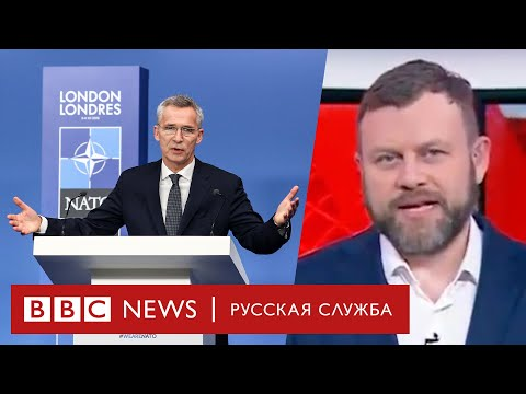 Угроза России и взаимные упреки. Итоги саммита НАТО. ТВ-новости