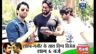 SAURAV GURJAR AND ROHIT BHARWADJ  GIVE TODAY 'S BIRTHDAY SURPRISE FOR SHAHEER SHEIKH