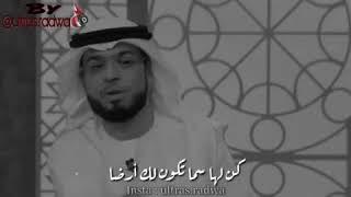 وسيم يوسف و رضوى الشربيني و احلى دويتو حواري عن المرأة والرجل 😍❤