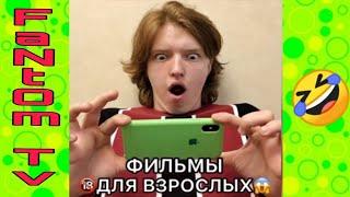 Подборка! Новые вайны инстаграм 2019|Платон |Лучши...