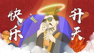 艺术很难吗 第六季 02:被武则天誉为神都,这座古都埋葬了24位帝王