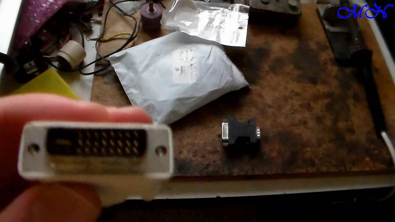 Переходник с VGA на DVI - YouTube