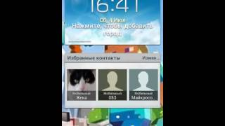 Как сфоткать свой экран на самсунге