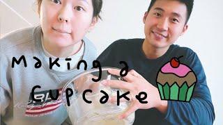 크리스마스 컵케이크 만들기 ㅣ 이렇게 만들면 실패해요 …