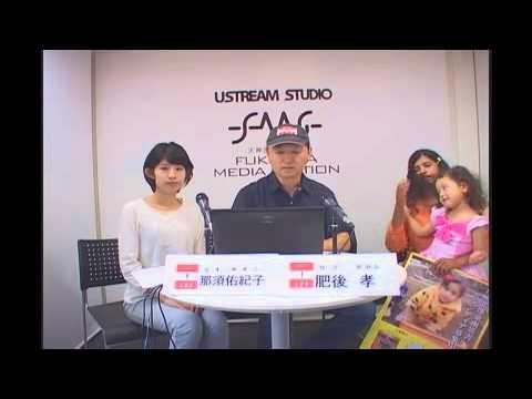 2013年6月16日 週刊九援隊第1回放送 後半