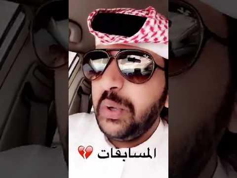فهد محمد الهاجري المسابقات Youtube