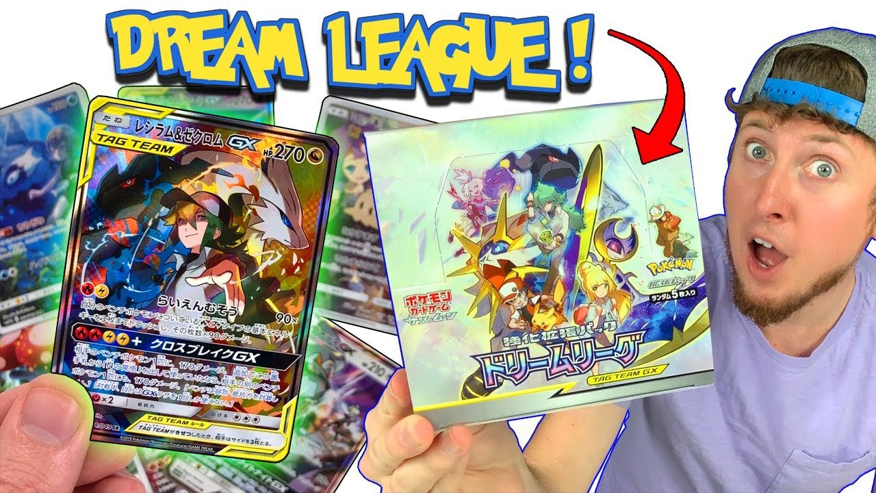 EVERYONE IS GOING CRAZY OVER THESE NEW POKEMON CARDS ...