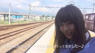 今日の動画は、まりりん☆ 山梨県のサロンさんに呼んでいただいて 撮影し...