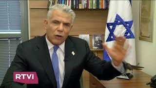 «Израиль за неделю» // Международные новости RTVi — 15 июля 2017 года