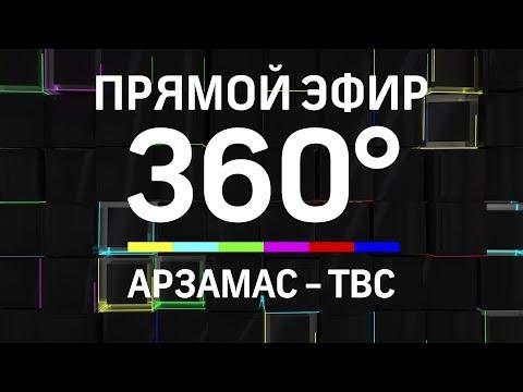 Новости ТВС (23.09.19 - 29.09.19)