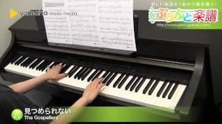 使用した楽譜はコチラ http://www.print-gakufu.com/score/detail/133480/?soc=yt_20150817 ぷりんと楽譜 http://www.print-gakufu.com 演奏に使用しているピアノ: ...