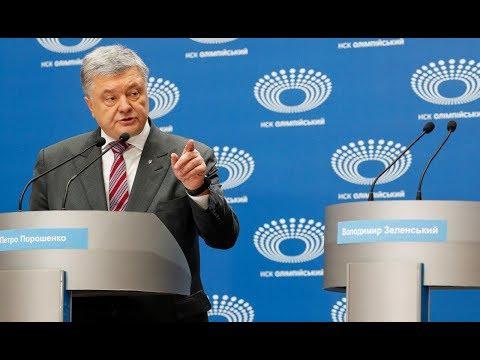 Порошенко пригласил Зеленского на Свободу слова на ICTV