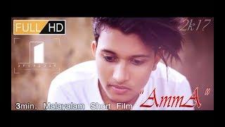 ഹൃദയത്തിൽ തട്ടുന്ന ചിത്രം... | AMMA - 3 min malayalam short film | OPENDOOR PICTURES