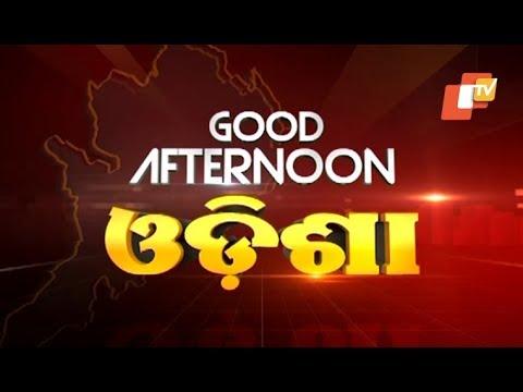 Good Afternoon Odisha 23 March 2019 ଦ୍ୱିପ୍ରହର ଖବର OTV